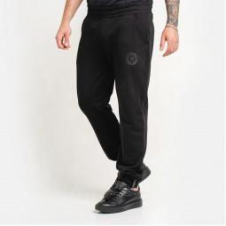 Спортивные брюки John Richmond UMA20052