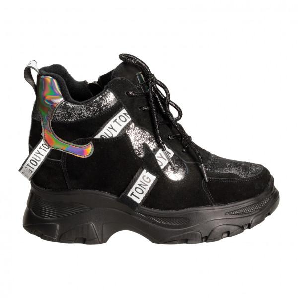 Ботинки Lifexpert 102-66058чер