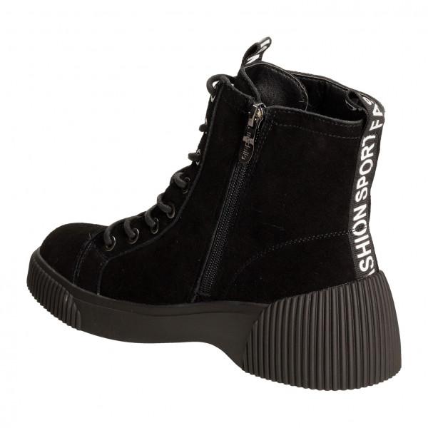 Ботинки Madella 92274-3м