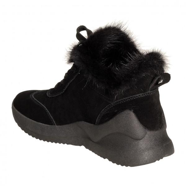 Ботинки Vikonty 2006-1м